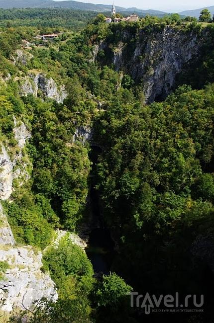 Мост между долинами / Словения