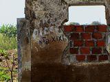 Запрет на ши-ши / Мозамбик