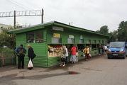Рынок около вокзала / Эстония