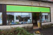 Книжный магазин / Эстония