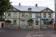 Здание около вокзала / Эстония