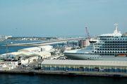 Порт Гибралтара / Гибралтар (Брит.)