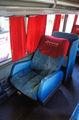 Внутри салона-кровати (autobus cama) / Боливия