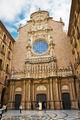 Вход в базилику / Испания