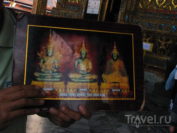 Изображение Изумрудного Будды / Фото из Таиланда