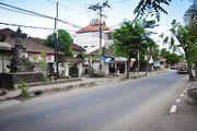 Городская улица / Индонезия