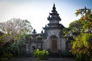 Один из храмов / Индонезия