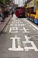 Автобус отходит от остановки / Гонконг - Сянган (КНР)
