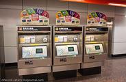 Автоматы по продаже билетов / Гонконг - Сянган (КНР)