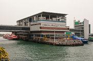 Водный транспорт / Гонконг - Сянган (КНР)