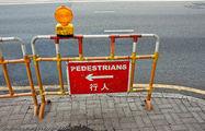 Указатель на ремонтируемом участке / Гонконг - Сянган (КНР)