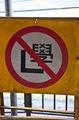 Аутентичный указатель / Гонконг - Сянган (КНР)