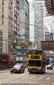 Удобный автобус / Гонконг - Сянган (КНР)