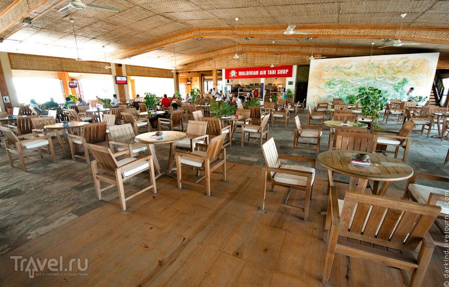 Кафе в терминале вылета / Фото с Мальдив