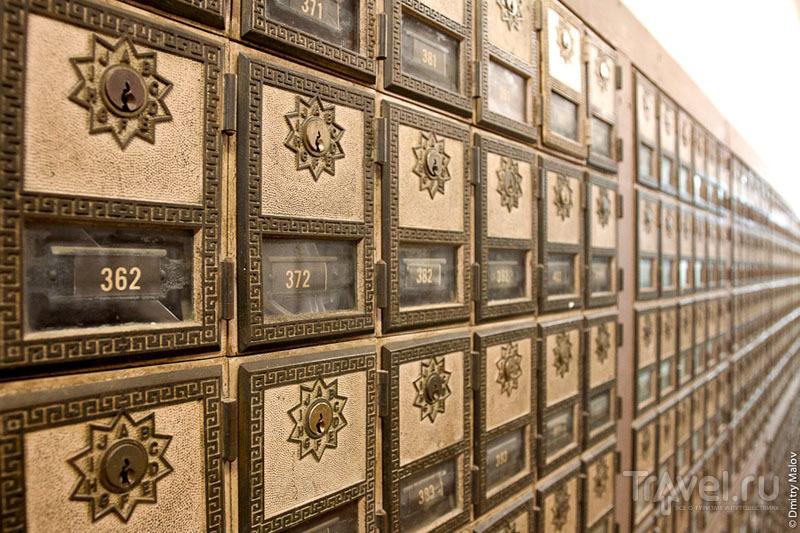 В почтовом отделении Колониа, Микронезия / Фото из Микронезии