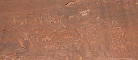 Наскальные рисунки, петроглифы / Иордания