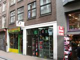 Витрины магазинов / Нидерланды