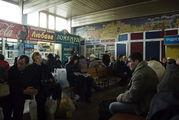 Автовокзал города Курск / Перу