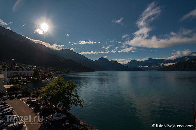 Утро в Швейцарии / Германия