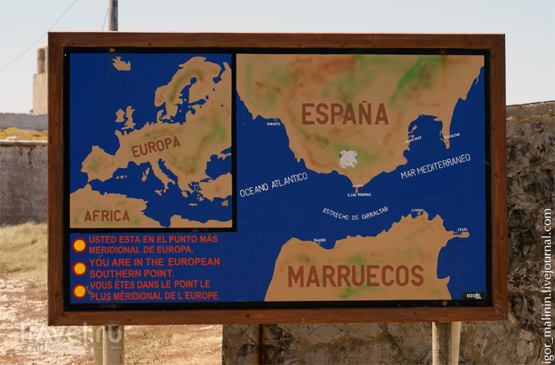 Самая южная точка Испании / Испания