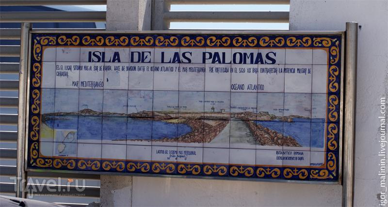 Плитка асулехос / Испания