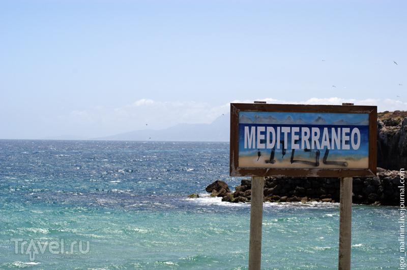 Видишь Средиземноморье / Испания
