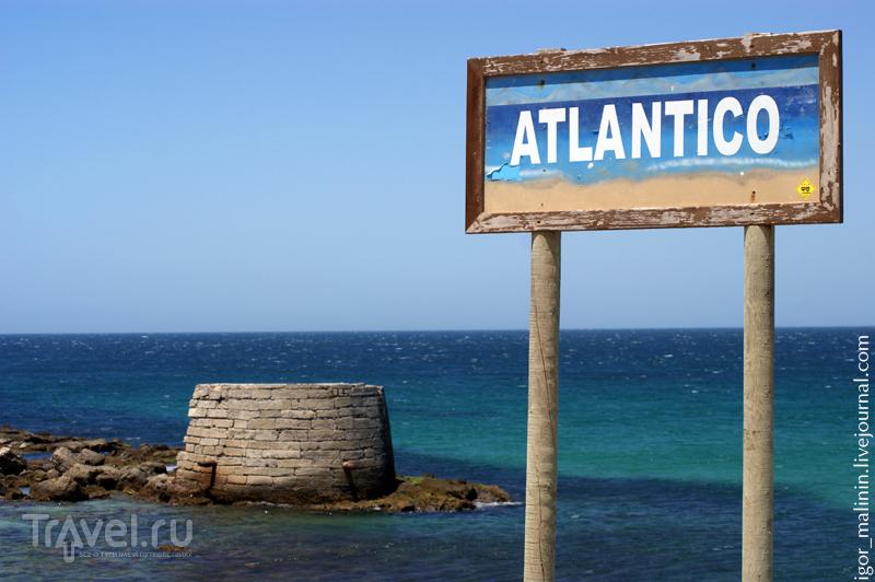 Созерцаешь Атлантику / Испания