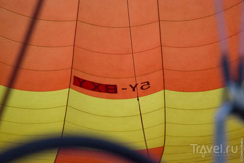 Купол воздушного шара / Фото из Кении