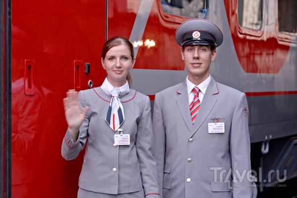 Проводники поезда Москва-Ницца / Франция