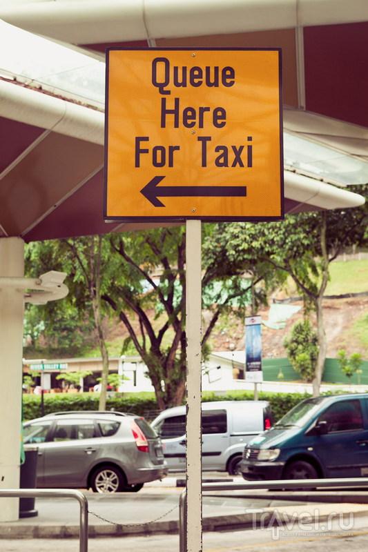 Сингапур днём / Сингапур