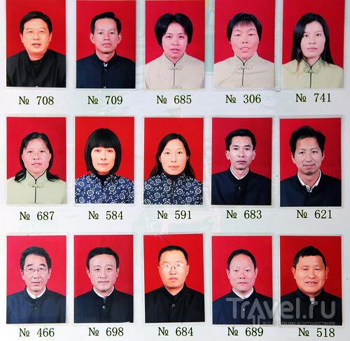 Доска почёта профсоюза / Китай