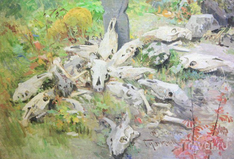 Художественная галерея / Россия
