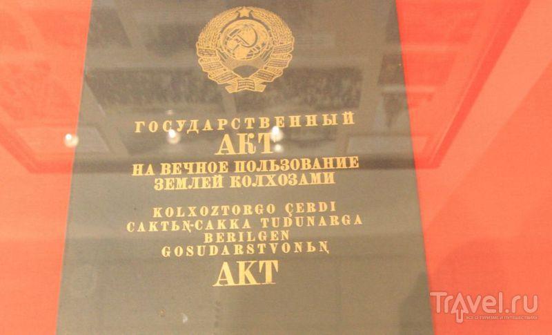 Потрепанные удостоверения профсоюза / Россия