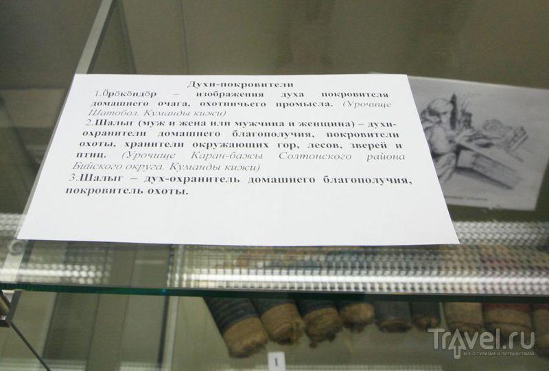 Хотя бы распечатки разложили / Россия
