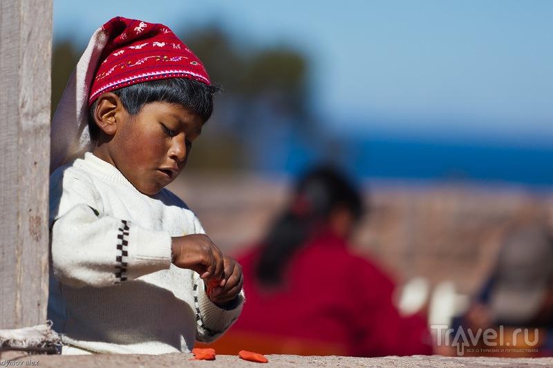 Юный представитель народа / Перу