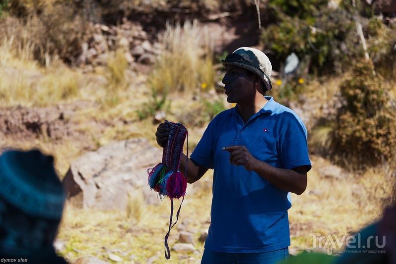 Сумка для ношения листьев коки / Перу