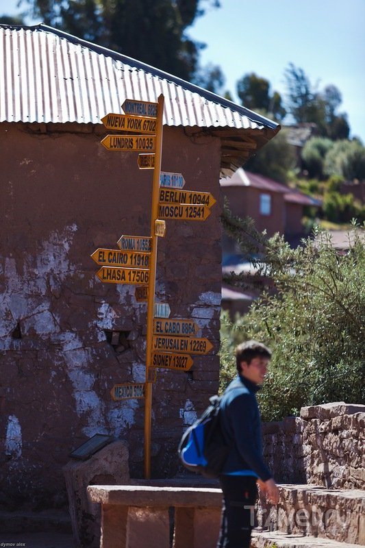 Столб с расстояниями / Перу