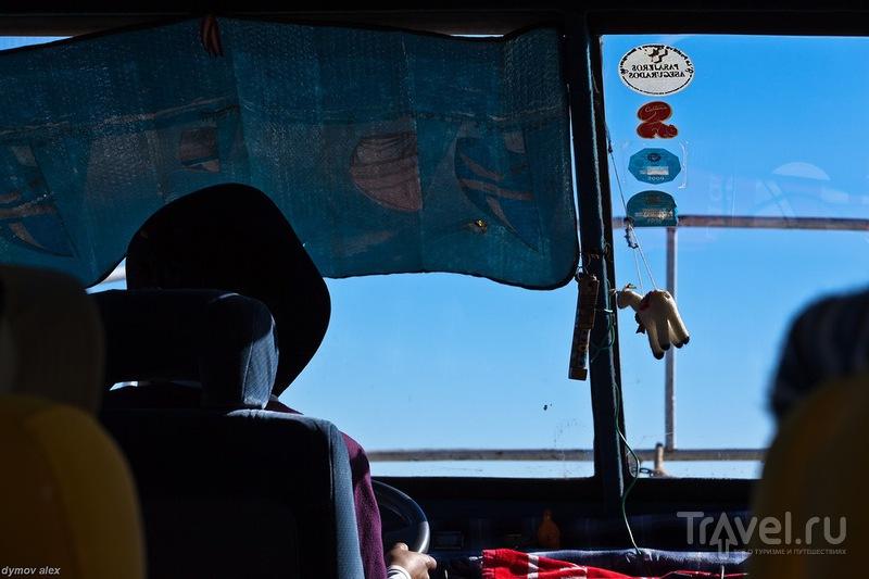 Экскурсионный катер / Перу