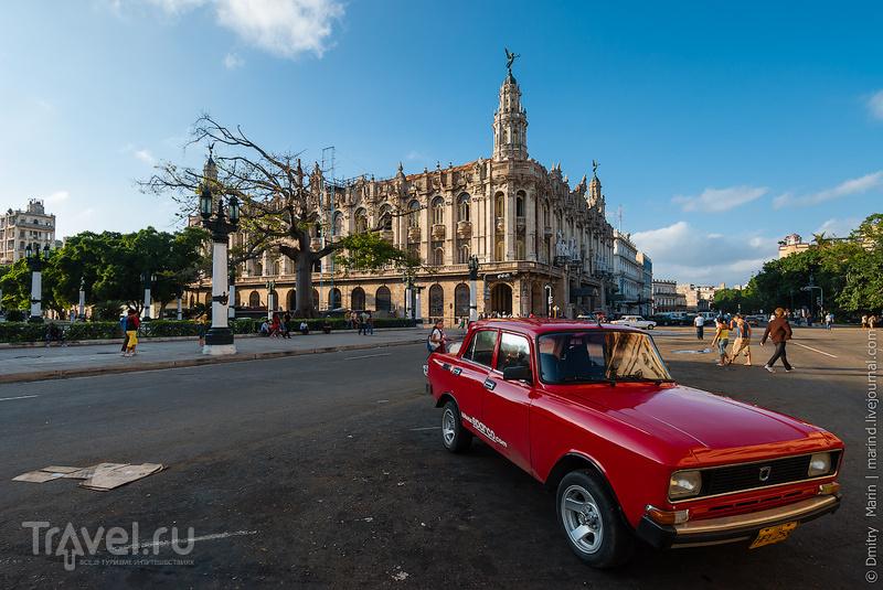 Экспортный Москвич 2140 / Куба