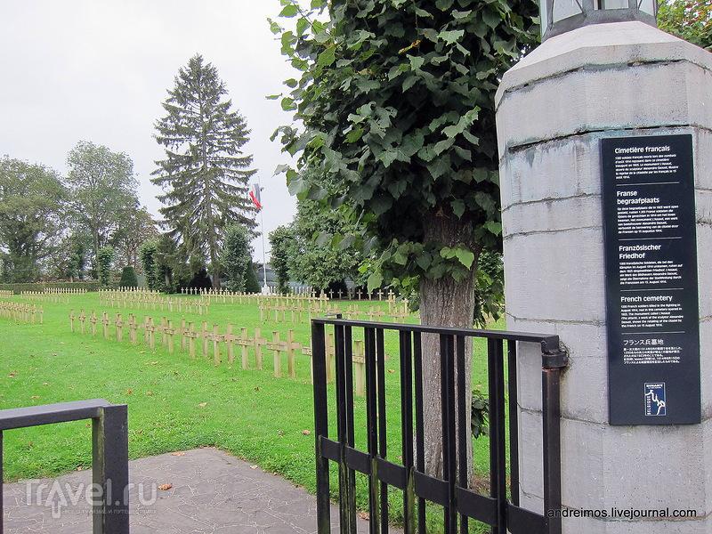 Французское кладбище (Cimetiere francais) / Бельгия