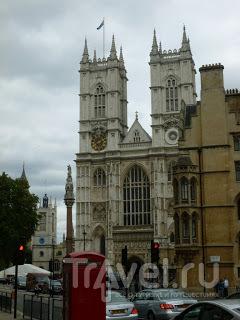 Прощальный вид Лондона / Великобритания
