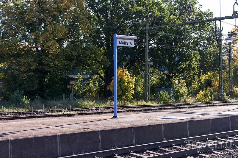 Конечная остановка / Швеция