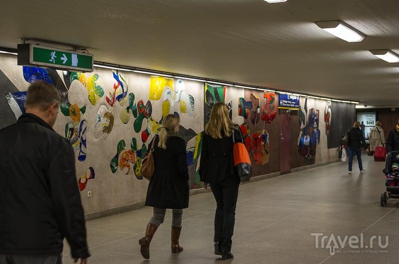 Вход в метро / Швеция