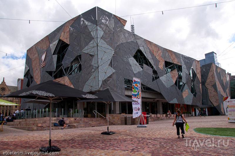 Развлекательный центр ACMI в Мельбурне / Фото из Австралии