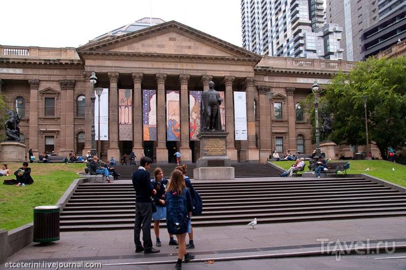 Библиотека штата Виктория в Мельбурне / Фото из Австралии