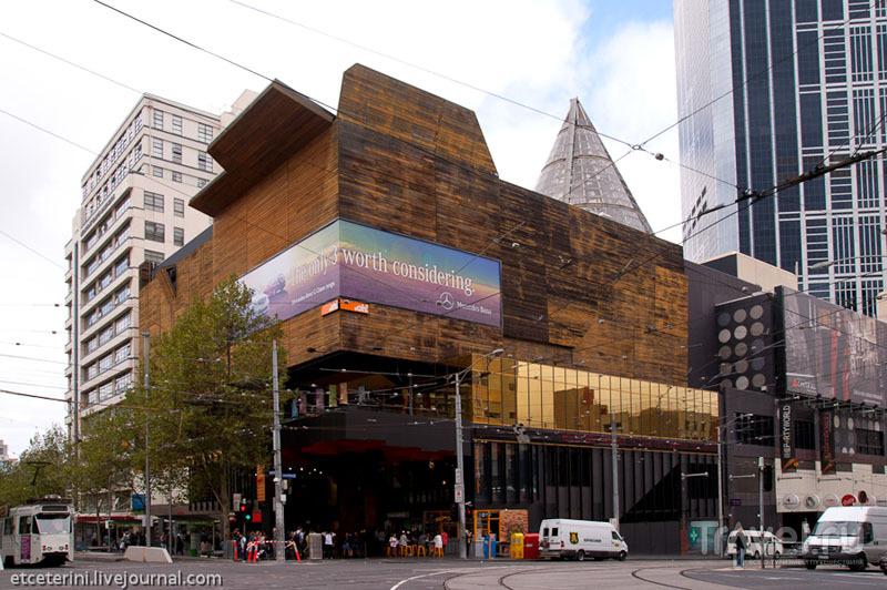 Торговый центр Мельбурн-Сентрал / Фото из Австралии
