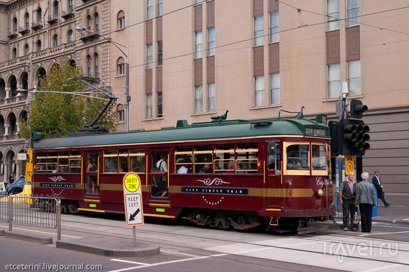 Старинный трамвай в Мельбурне / Фото из Австралии
