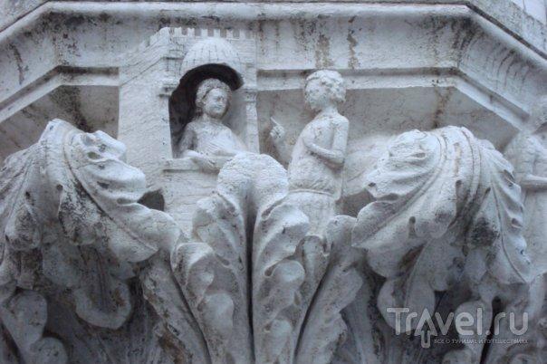 Тринадцатая колонна / Италия