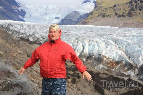 Ледник Свинафелсйокулль / Исландия