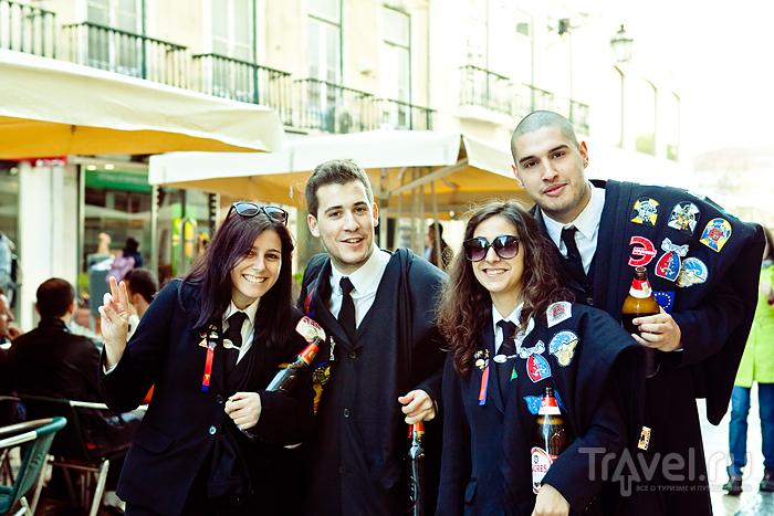 Студенты Университета в Лиссабоне / Португалия
